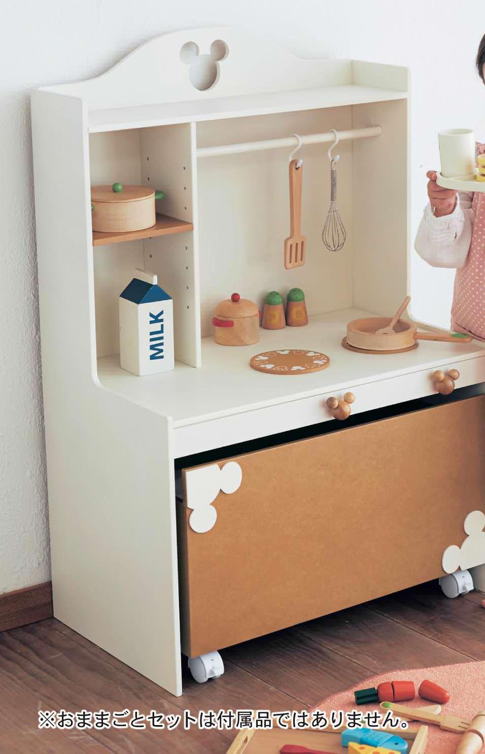 キッチン型おもちゃ収納