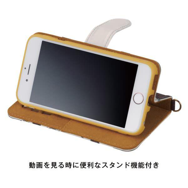 iPhone7トランクタイプスマホケース スタンド