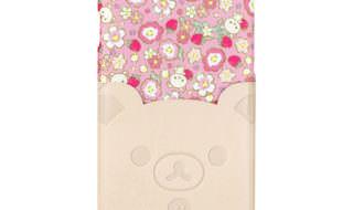 【名入れ】iPhone7 4.7inch ポケット付きPUケース(コリラックマ・ダイカット)