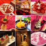 美女と野獣のカフェ&レストランに可愛いメニューが続々登場!Beauty&the Beast 2月限定メニュー