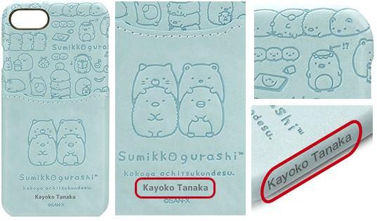 【名入れ】iPhone7 4.7inch ポケット付きPUケース(すみっコぐらし・ブルー)