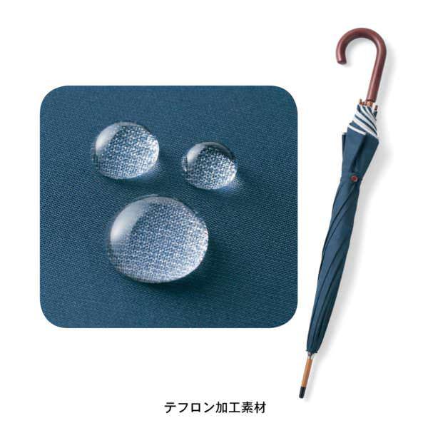 雨傘 プー 素材