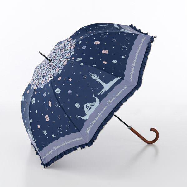 雨傘 ラプンツェル