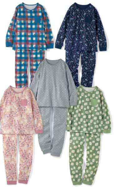 やわらか新疆綿のパジャマ