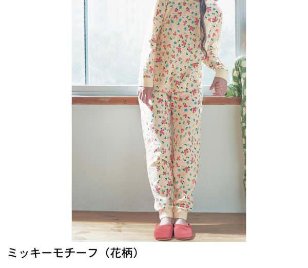 やわらか新疆綿のパジャマ 着用イメージ