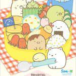 「すみっコぐらし」新商品発売記念・店頭キャンペーン