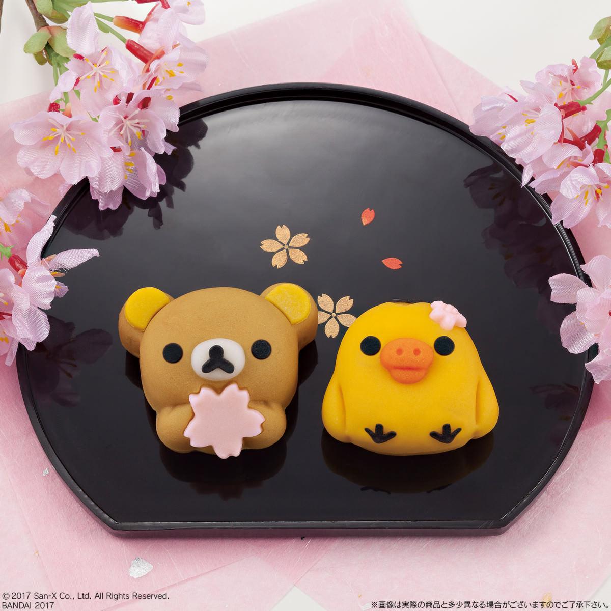和菓子『食べマス リラックマ 桜リラックマ』(2個セット)