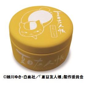 ネコマート 金平糖缶03