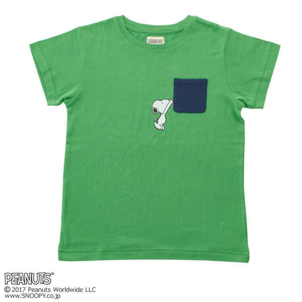 ポケット付きTシャツ グリーン