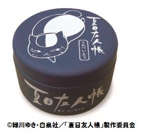 ネコマート 金平糖缶01