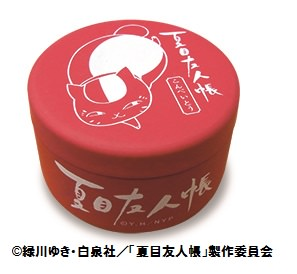 ネコマート 金平糖缶02