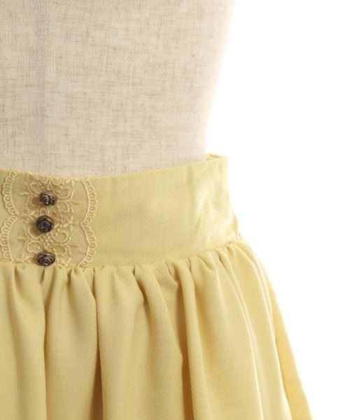 axes 繍スカート/美女と野獣 イエロー ボタン