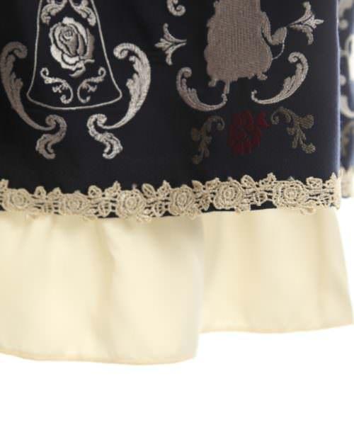 axes 繍スカート/美女と野獣 紺 裾