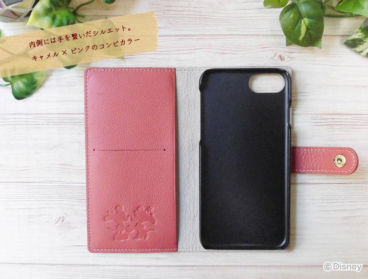 iPhone(6,6s,7)対応手帳型ケース ミッキー&ミニー 2