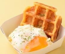 ミキシン ミクスリーム とろ~り半熟卵のイースターワッフル
