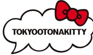 「TOKYOOTONAKITTY(トーキョーオトナキティ)」