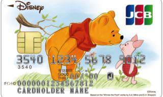 ディズニー★JCB カード「プーさんとピグレット」