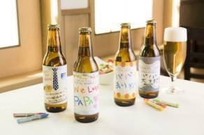 イクスピアリ 舞浜の地ビール