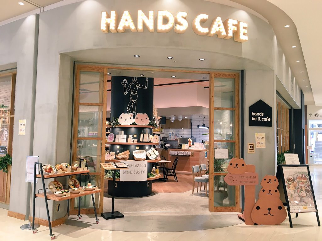 HANDS CAFE 「カピバラさん」×「HANDS CAFE」 外観