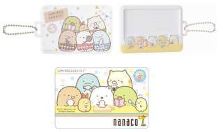 オリジナルカードケース オリジナルすみっコぐらしnanacoカード付き