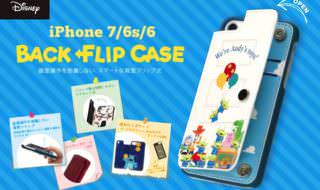 【ディズニーキャラクター】iPhone 7/6s/6用 バックフリップケース