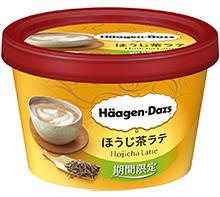 ハーゲンダッツ ほうじ茶 商品