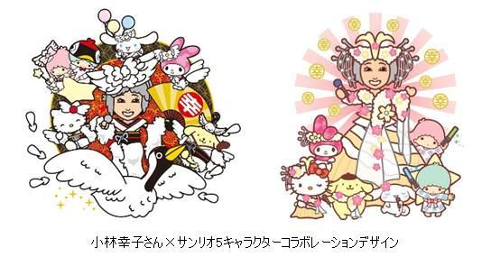 サンリオ5キャラクターコラボデザイン