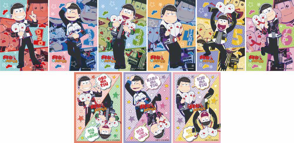 東京ジョイポリス 参加賞:ポストカード