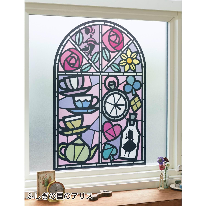 ステンドグラス風窓飾りシート ふしぎの国のアリス