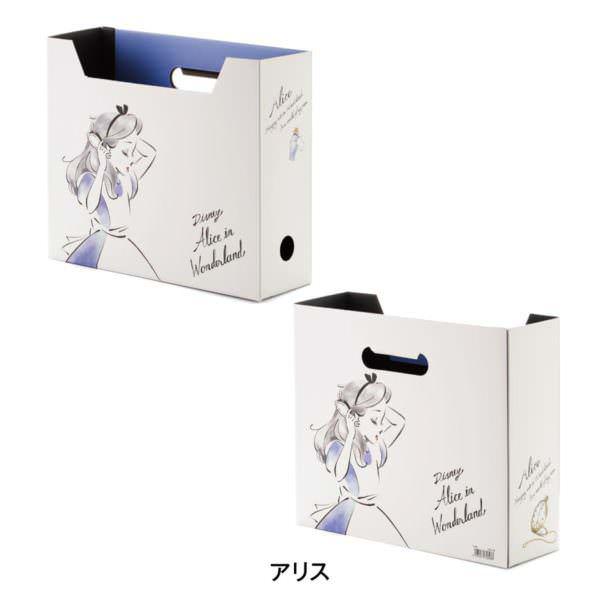 スケッチ風デザインのA4ファイルボックス アリス