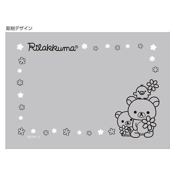 ウェルカムボードA3(リラックマ花)