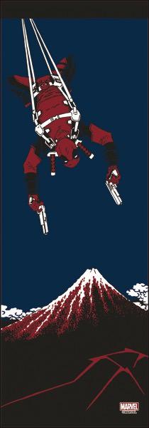 388546 黒富士