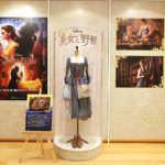 ユニクロ 美女と野獣 衣装展示