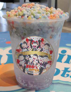 東京ジョイポリス バースデー期間限定でコラボフロートアイスを販売