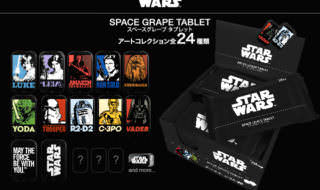CCCフロンティア SPACE GRAPE TABLET
