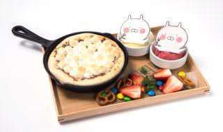 うさまるカフェ あつあつチョコレートチャンクピザ with U