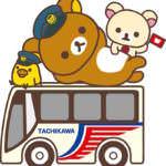 第8回立川バスファン感謝イベント リラックマバスお披露目