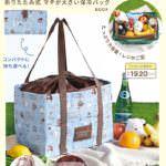 宝島社「すみっコぐらし 折りたたみ式 マチが大きい保冷バッグBOOK」