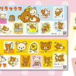 日本郵便「リラックマ グリーティング切手 62円シート/82円シート」
