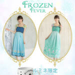 ルミネ先行NEW Disney Collection