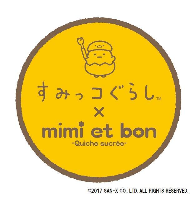 すみっコぐらし 東京駅店 ミミエボン-rogo