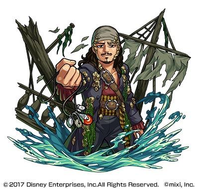 パイレーツ オブ カリビアン 最後の海賊 モンストコラボ ウィル ターナー