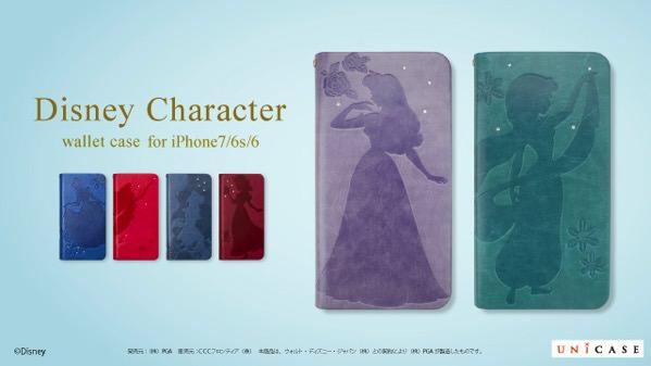 ディズニーキャラクター/ウォレットケース for iPhone7/6s/6(オーロラデザイン&ジャスミンデザイン)