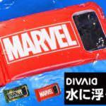 DIVAID フローティング防水ケース(「MARVEL」ロゴデザイン)