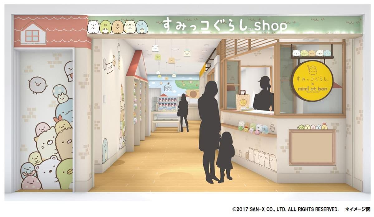 すみっコぐらし 東京駅店 イメージ図