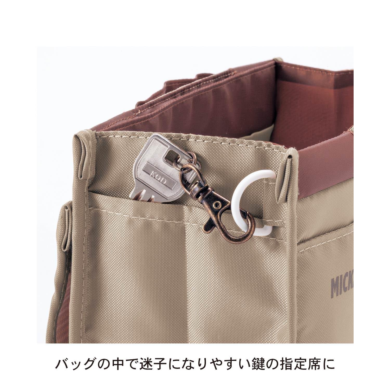 12ポケットバッグインバッグ 鍵かけ