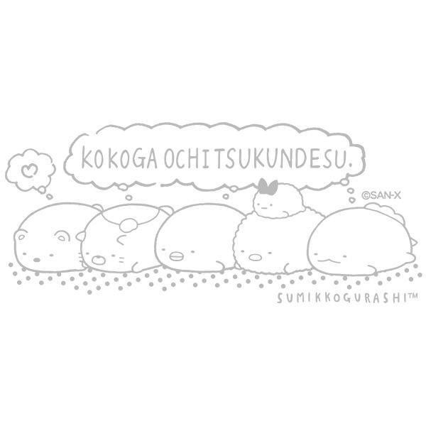 キャンバスジップトートバッグ(すみっコぐらし・コミック) イラスト