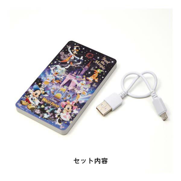 スマートフォン充電器/マジックキャッスル セット内容