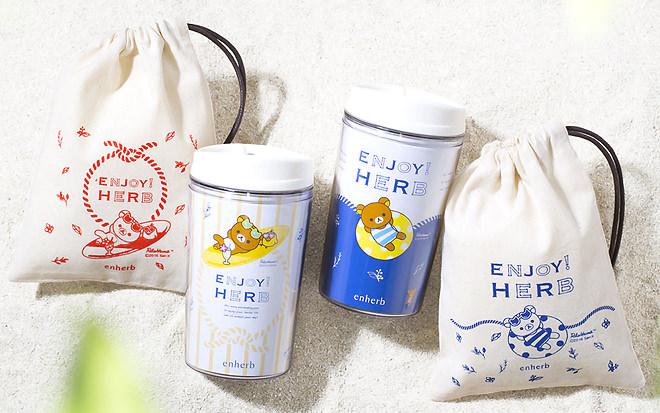 enherb(エンハーブ)「夏のリラックマパッケージ 送料無料キャンペーン」