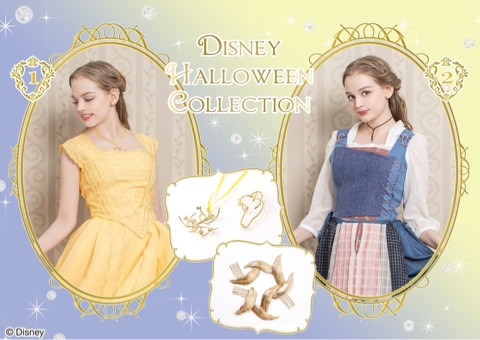 Tale As Old As Time Dress イメージ